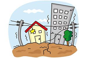 首都直下型地震の発生確率は?