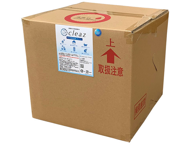 CLZ-BOX