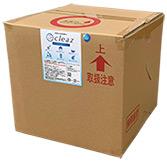 次亜塩素酸クレアBOX 20L 200ppm